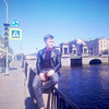 Адам, 20, г.Санкт-Петербург