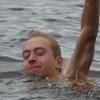 Дмитрий, 24, г.Вытегра