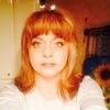 София, 41, г.Ростов-на-Дону