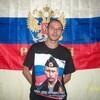 Жека, 32, г.Феодосия