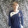 Серый, 32, г.Шостка