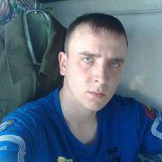Саша 45 Первомайск
