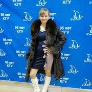 Жанна 29 лет (Весы) хочет познакомиться в Красное-на-Волге