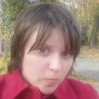 мария андреевна крисл, 25 лет, Стрелец, Нижний Новгород