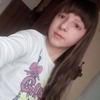 Софія Софійок, 24, Трускавець