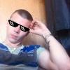 Вова, 20, Чернігів