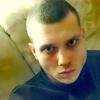 Karenin, 21, г.Черновцы