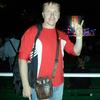 Дмитрий, 44, г.Рыбинск