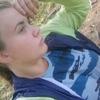 Ирина, 16, г.Воскресенск