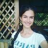 Анастасія, 18, г.Белая Церковь