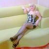 Mashulka, 28, г.Ереван