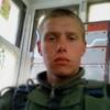 Илья Кравченко, 23, г.Хайфа
