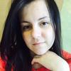 Виктория, 28, г.Карталы