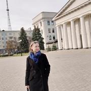 Наталья 44 Луганск