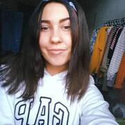 Анастасия 18 Кривой Рог