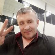Серёга 43 Улан-Удэ
