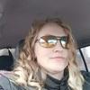 Елена, 34, г.Красная Гора