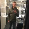 Артем, 23, г.Зеленоград
