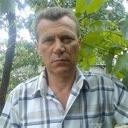 Эдуард 54 года (Телец) Алчевск
