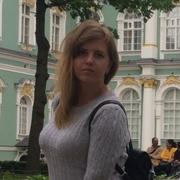 Татьяна 29 Санкт-Петербург