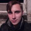 Вадим, 27, Луганськ