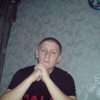 Артур, 35 лет, Рыбы, Енакиево