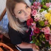 Екатерина 36 Ульяновск