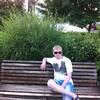 Dima, 33, Sacra
