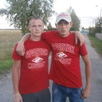 HE_HY_HAX, 23 года, Весы, Шумерля