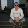 Сергей, 39, г.Вязьма