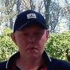 Ivan, 40, Gubakha
