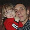СЕРГЕЙ КИРИЧЕНКО, 42, Донецьк