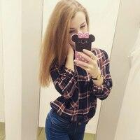 Дарья, 21 год, Телец, Екатеринбург