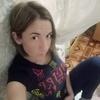 Светлана, 31, г.Киселевск