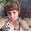 Polina, 37, Blagoveshchensk