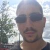 Святослав, 28, г.Лондон