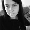 Viktoriya, 30, Kartaly