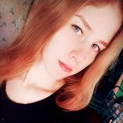 Екатерина 24 Нижнеудинск