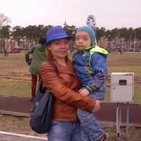 Анита, 39 лет, Козерог, Белогорск