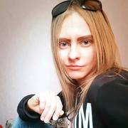 Екатерина 24 Ростов-на-Дону