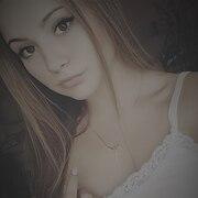 Ксения))), 21