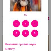 Только 30 Москва