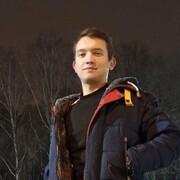 Сергей 22 Набережные Челны
