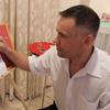 Алекс, 44, г.Рязань