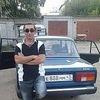 Seyran, 32, г.Ереван