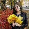Екатерина, 21, г.Кишинёв