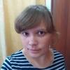 Оксана, 32, г.Краснодар
