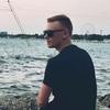 Dmitriy, 19, Domodedovo