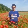Александр, 34, г.Бурынь