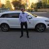 Artem, 30, г.Гродно